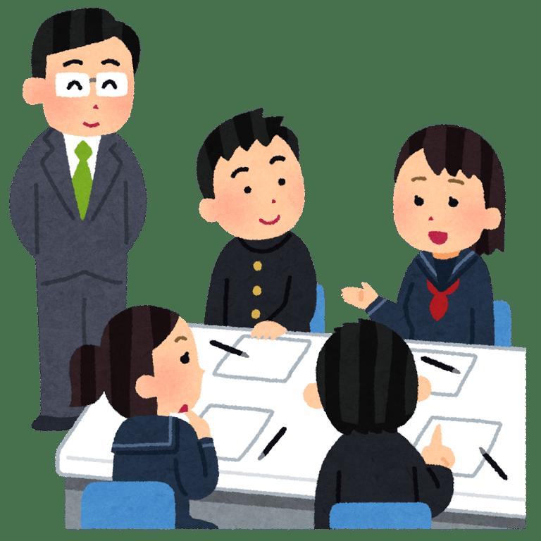 藤田 俊彦 高校